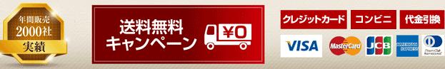 実印・はんこを国内最安値で販売印鑑の窓口