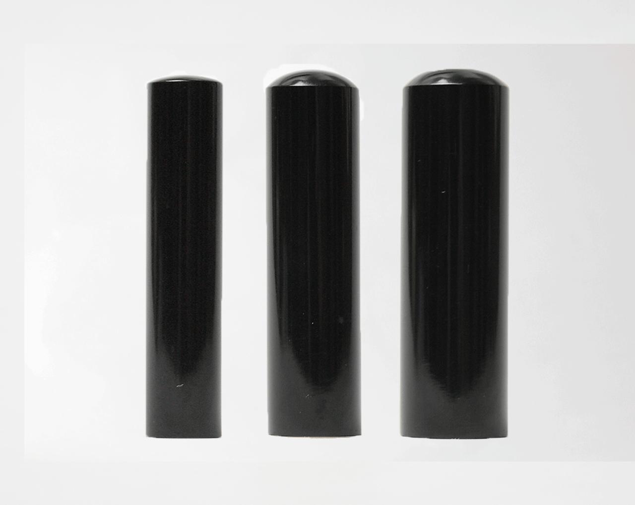 個人印鑑3本セット 黒水牛(寸胴) ソフトケース付き