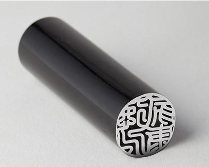 個人印 シルバー印面 黒水牛(寸胴) 15.0mm 黒ベロアケース付き