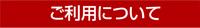 150512_stamp_indexA