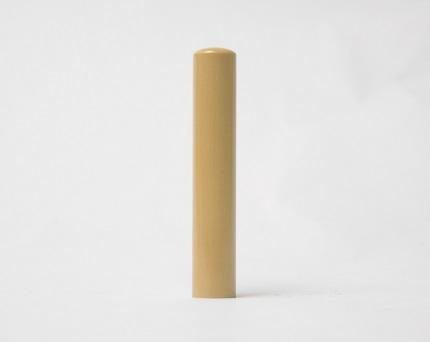 柘 / 寸胴 個人訂正印セット 60×6mm+10.5mm モミ革ケース付