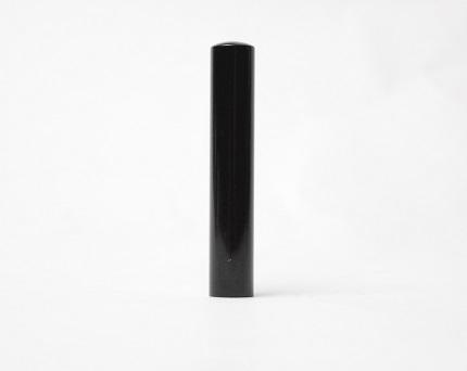 黒水牛 / 寸胴 個人訂正印セット 60×6mm+10.5mm モミ革ケース付