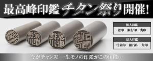 titanium_banner