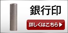 titanium_btn_hojin_bank