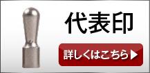 titanium_btn_hojin_leader